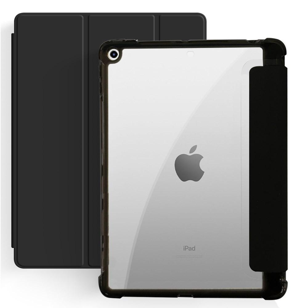 """Capa iPad Mini 5 7.9""""  Wb - Auto Hibernação Antichoque"""
